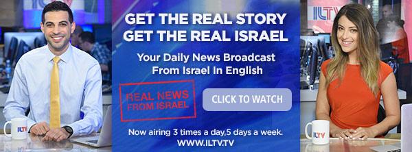 Sus noticias diarias transmitidas desde Israel en inglés.
