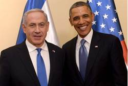 netanyahu obama in israel