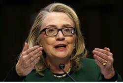 clinton benghazi testifies