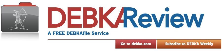 Debka Review.  Un servicio GRATUITO Debkafile
