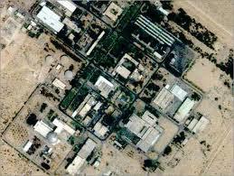 dimona reactor missile
