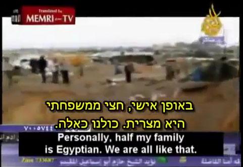 hamas talks palestinian roots