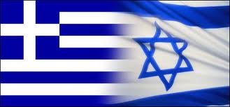israel unites greece