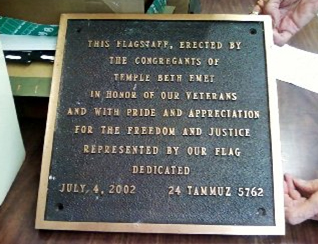 jewplexed flagstaff jewish plaque