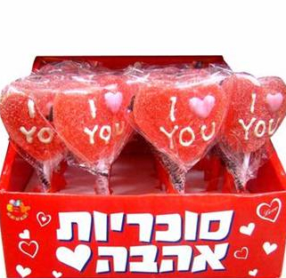 valentines day kosher