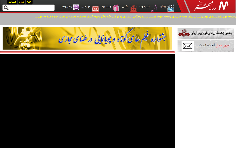 mehr youtube iran