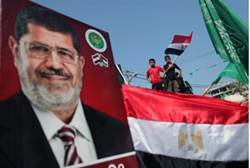 morsi flag