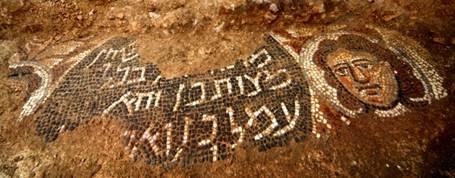 mosaic found in galilee