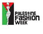 palestinian fashion week ramallah