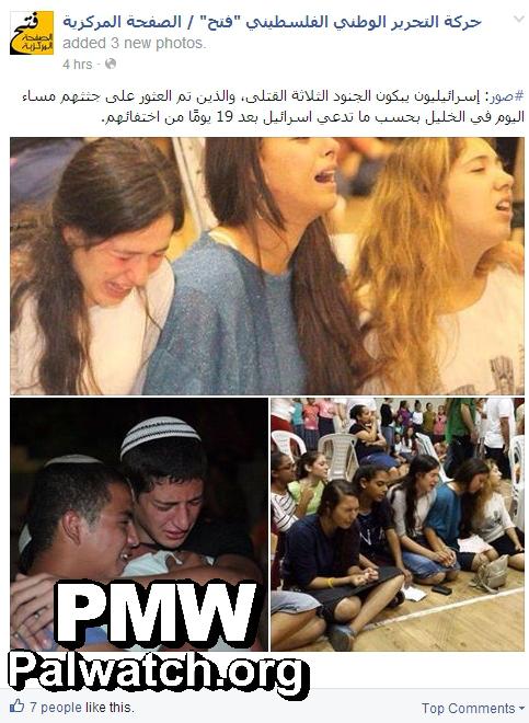 fatah gloats