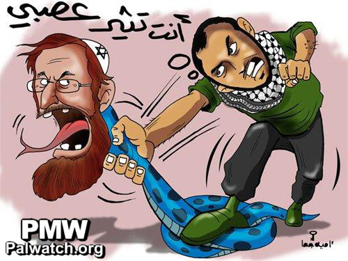 cartoon glorifies terrorist