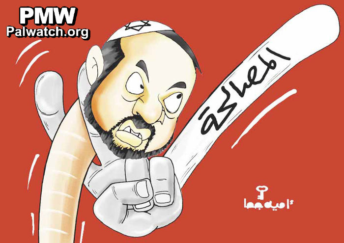hate cartoon in PA media