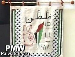 palestinian kids show