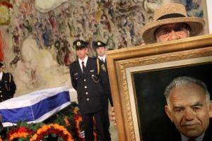 shamir funeral