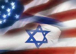 american israeli flag