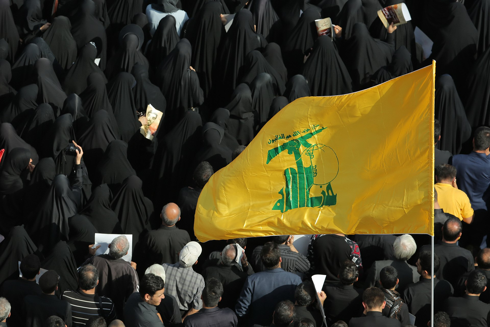 REPORT: Hezbollah to respond with 72 hours