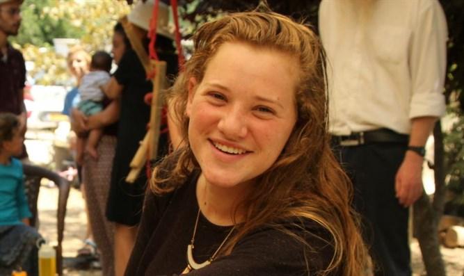 PA Fails To Condemn Murder Of Israeli Teen Netanyahu