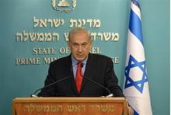 netanyahu responds to rocket fire