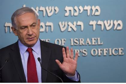 netanyahu talks about israelis being murdered