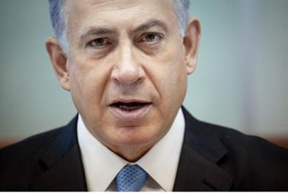 netanyahu promises great force