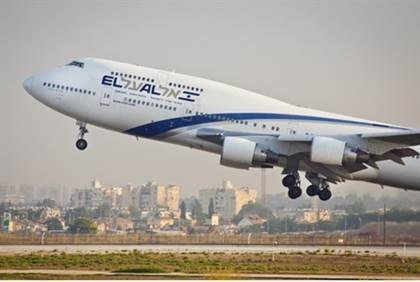 el al flights postponed due to rocket fire