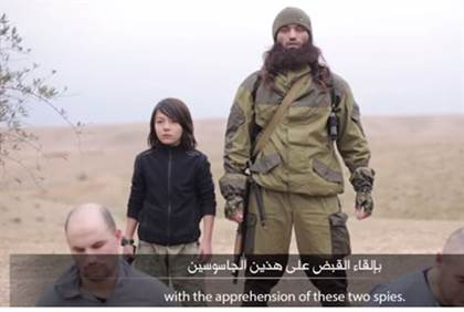 isis child execution