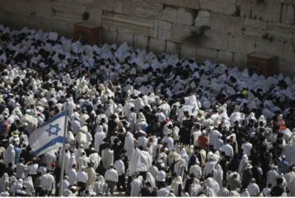 jerusalem day starts in israel