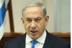 israel rejects iran nuclear deal