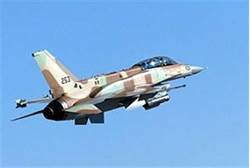 israeli strike on iran