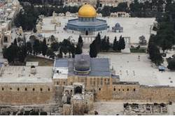temple mount does not allow stars of david?