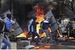 ukrainian violence