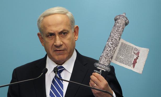 netanyahu at purim in congress