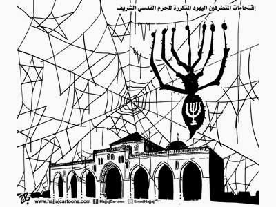 islamonazi jew hatred cartoons