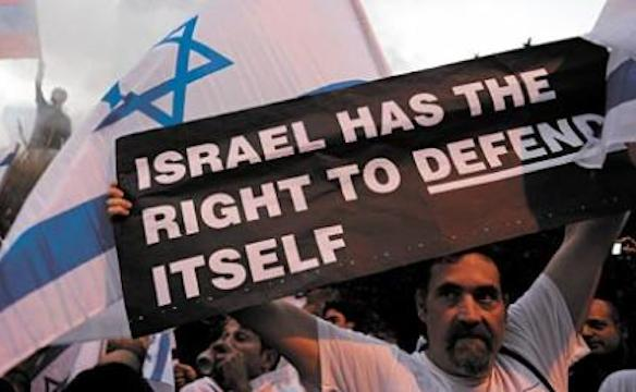 why won't liberals defend Israel?