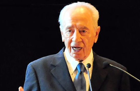 peres' speech to congress
