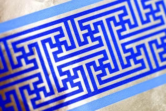 a swastika hanukkah wrap?
