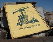 understanding hizbullah in lebanon