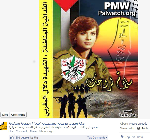 fatah celebrates anniversary of killing 37 israelis