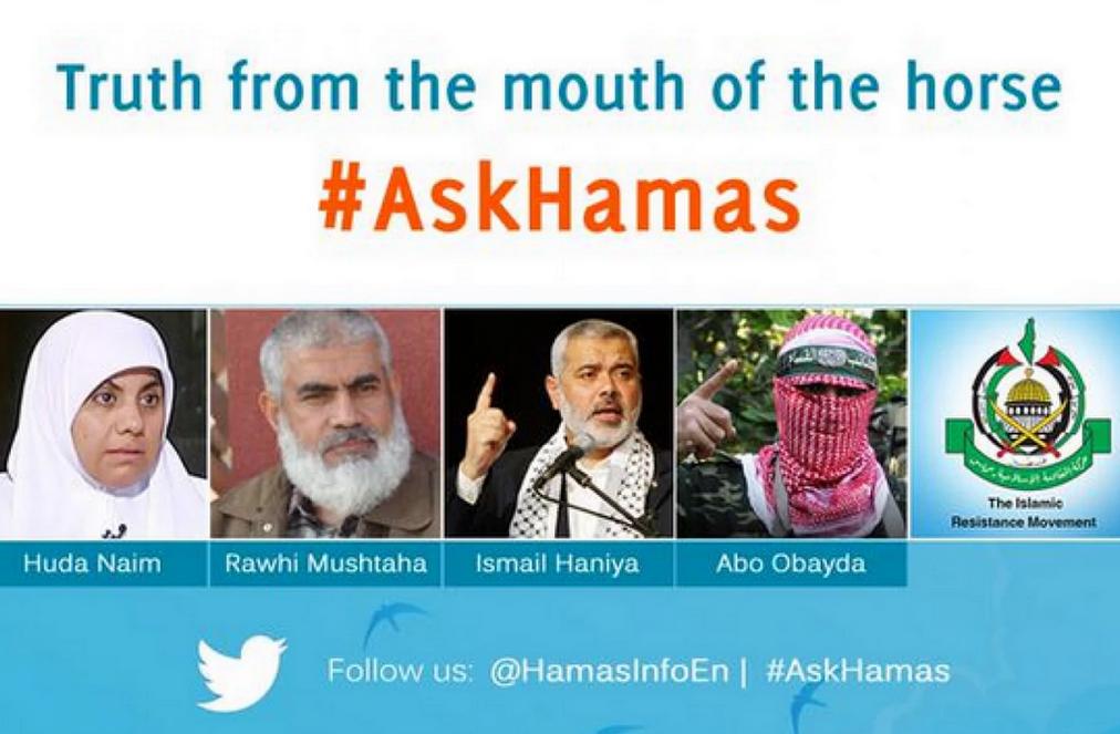 ask hamas