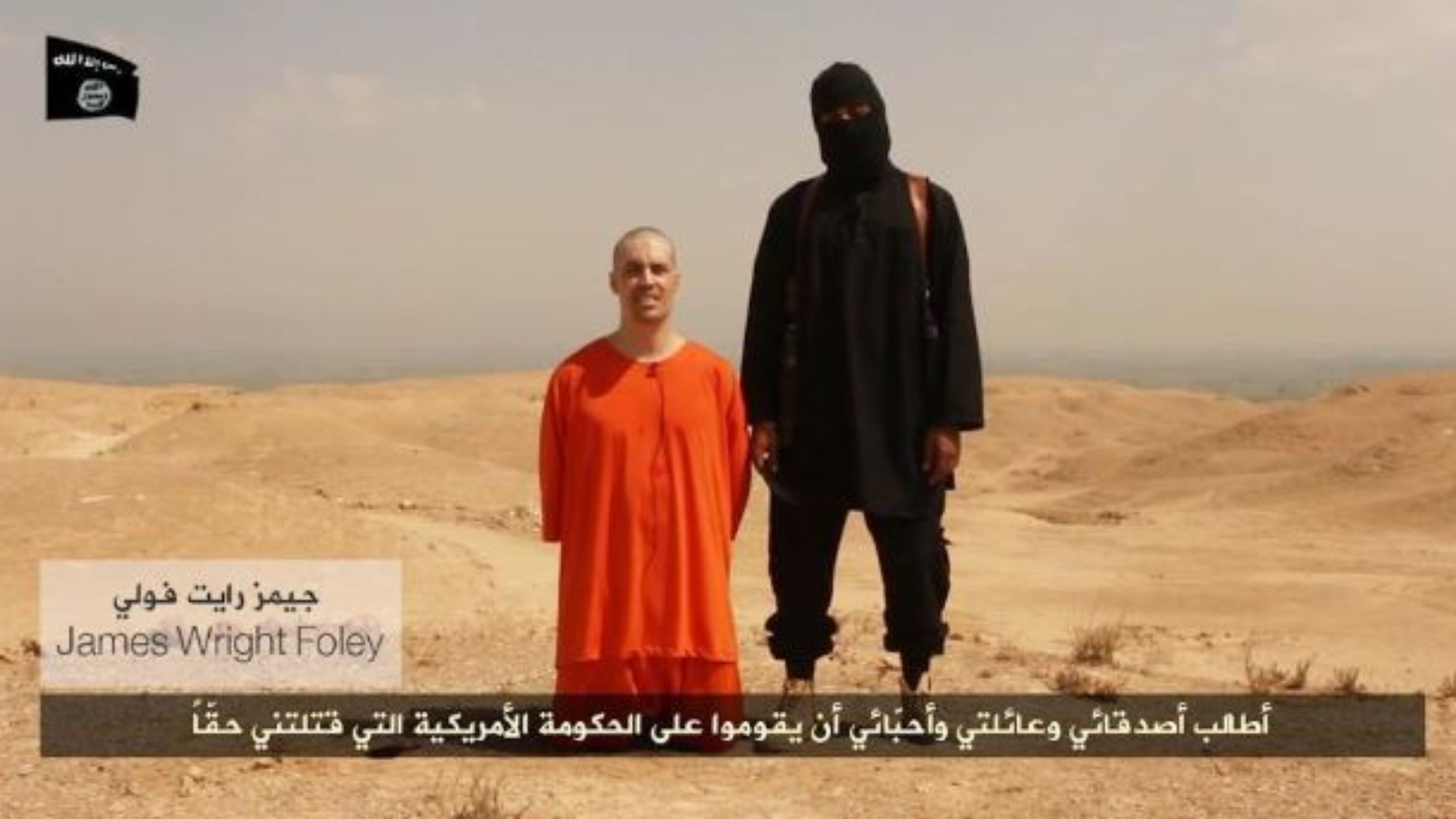 hunting for jihadist who beheaded american journalist