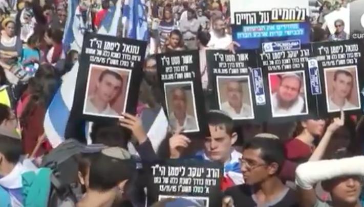 terrorism in israel