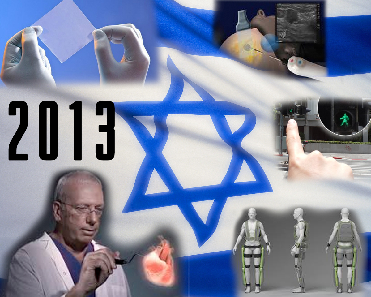 top 5 israeli medical breakthroughs 2013
