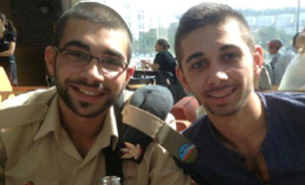almog shiloni murdered in terror attack