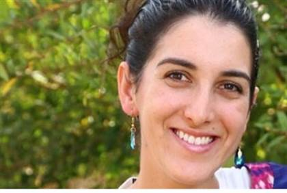 dalia lemkos murdered in terror attack