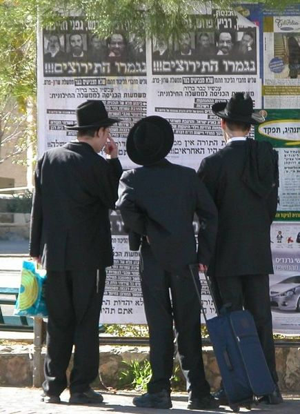 yeshiva student jailed for ignoring IDF summons