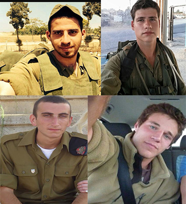idf soldiers killed in gaza july 31