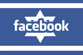 facebook israel development center