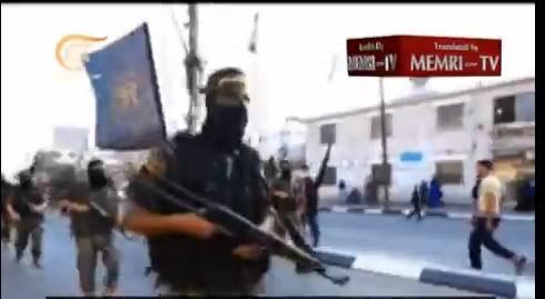 jihad demonstrate capabilities