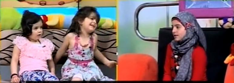 hamas entertains children with rocket sounds