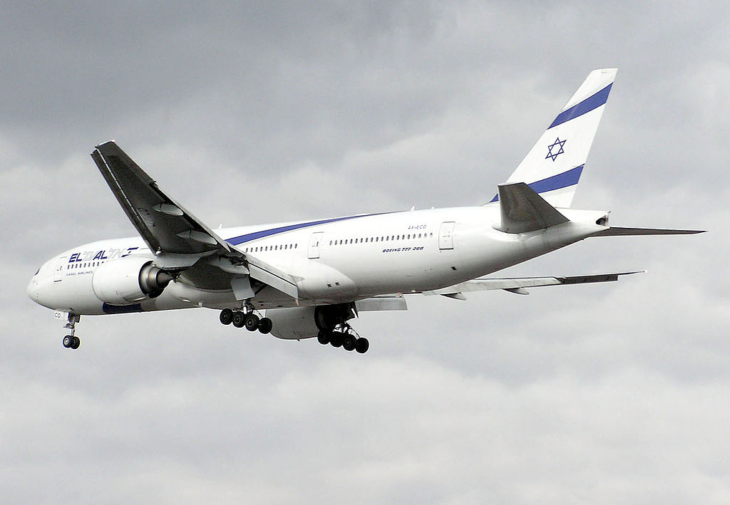 el al low cost flights to and from israel